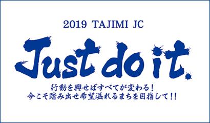 2019 TAJIMI JC